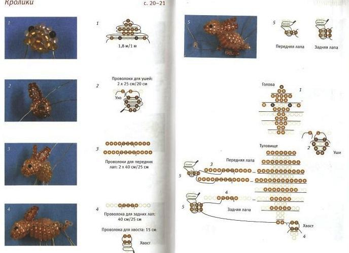 схемы брелки из бисера для